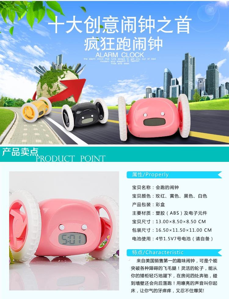 Ching Ying (Hong Kong) Industrial Company